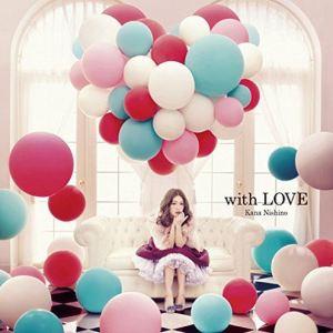 [Album] Kana Nishino – With LOVE [Hi-Res/FLAC/ZIP][2014.11.12]