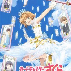 Cardcaptor Sakura: Clear Card-hen Opening/Ending OST