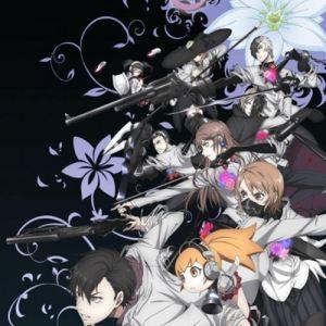 Caligula Opening/Ending OST