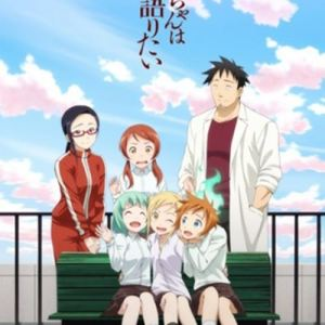 Demi-chan wa Kataritai Opening/Ending OST