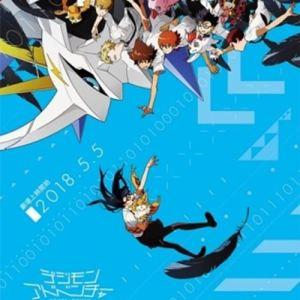 Digimon Adventure tri. 6: Bokura no Mirai Opening/Ending OST