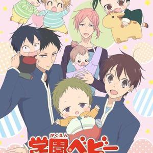 Gakuen Babysitters Opening/Ending OST