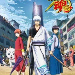 Gintama.: Shirogane no Tamashii-hen Opening/Ending OST