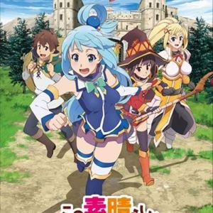 Kono Subarashii Sekai ni Shukufuku wo! 2 Opening/Ending OST
