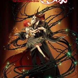 Mahoutsukai no Yome Opening/Ending OST