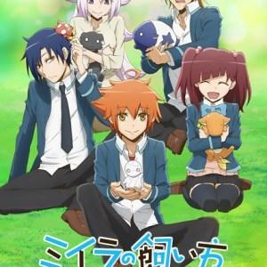 Miira no Kaikata Opening/Ending OST