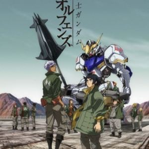Mobile Suit Gundam: Iron-Blooded Orphans Opening/Ending OST