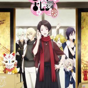 Zoku Touken Ranbu: Hanamaru Opening/Ending OST