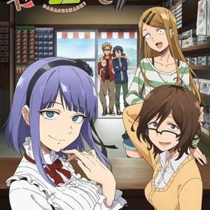 Dagashi Kashi 2 Opening/Ending OST