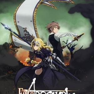 Fate/Apocrypha Opening/Ending OST