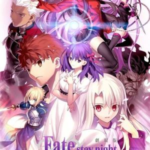 Fate/stay night Movie: Heaven's Feel – I. Presage Flower Opening/Ending OST