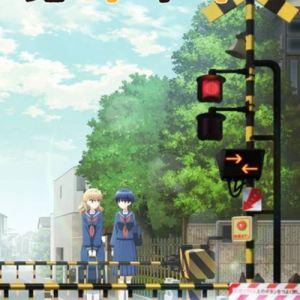 Fumikiri Jikan Opening/Ending OST