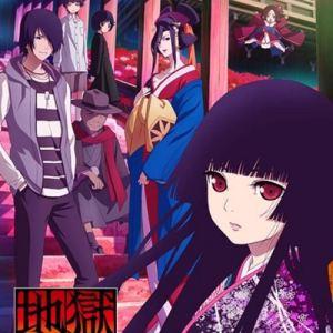 Jigoku Shoujo: Yoi no Togi Opening/Ending OST