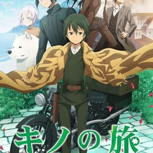 Kino no Tabi -the Beautiful World- the Animated Series Opening/Ending OST