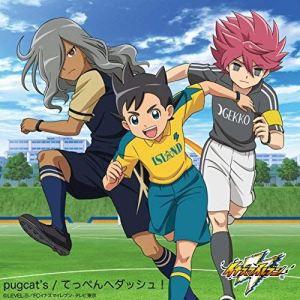 """[Single] pugcat's – Teppen e Dash! [MP3/320K/ZIP][2018.06.20] ~ """"Inazuma Eleven: Ares no Tenbin"""" Ending Theme"""