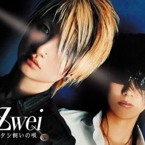 [Album] Zwei – Watashigai no Uta [MP3/320K/ZIP][2004.07.22]