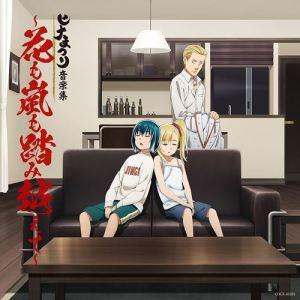 Hinamatsuri Music Collection ~Hana mo Arashi mo Fumikoete~ [MP3/320/ZIP][2018.06.06]
