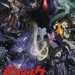 Berserk S2 Opening/Ending OST