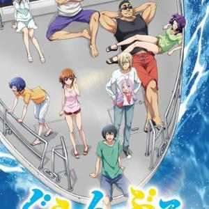 Grand Blue Opening/Ending OST