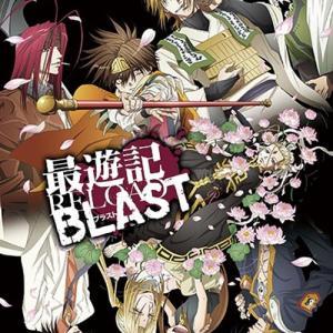 Saiyuuki RELOAD BLAST Opening/Ending OST