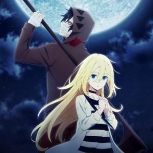 Satsuriku no Tenshi Opening/Ending OST