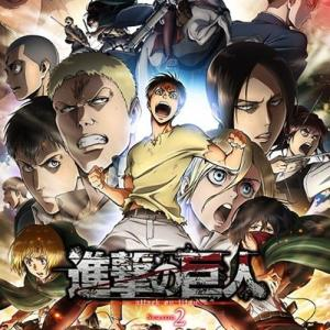 Shingeki no Kyojin S2 Opening/Ending OST