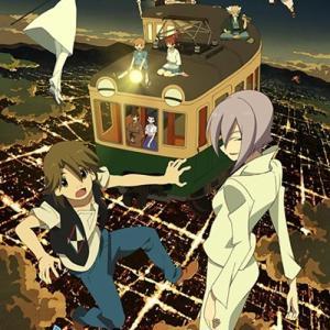 Uchouten Kazoku 2 Opening/Ending OST