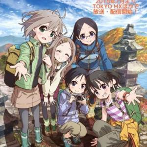Yama no Susume S3 Opening/Ending OST