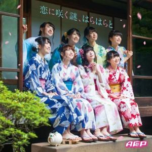 "[Single] AOP – Koi ni Saku Nazo, Harahara to [MP3/320K/ZIP][2018.08.22] ~ ""Kyoto Teramachi Sanjou no Holmes"" Opening Theme"