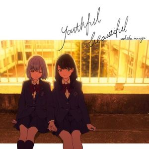 "[Single] Maaya Uchida – youthful beautiful [MP3/320K/ZIP][2018.10.17] ~ ""SSSS.GRIDMAN"" Ending Theme"