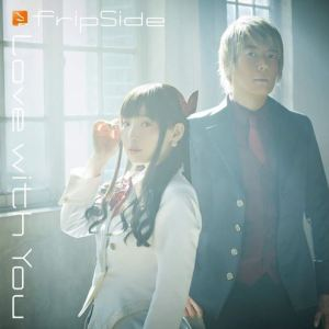 """[Single] fripSide – Love with You [MP3/320K/ZIP][2018.11.07] ~ """"Kishuku Gakkou no Juliet"""" Opening Theme"""