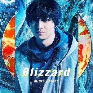 "[Single] Daichi Miura – Blizzard [MP3/320K/ZIP][2018.12.19] ~ ""Dragon Ball Super: Broly"" Theme Song"
