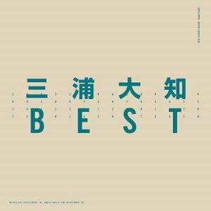 [Album] Daichi Miura – BEST [MP3/320K/ZIP][2018.03.07]