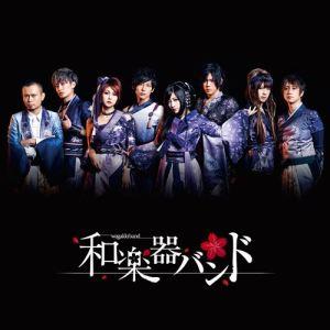 [Single] Wagakki Band – Appare ga Seigi. [MP3/320K/ZIP][2019.01.16]