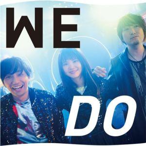[Single] Ikimonogakari – We do [MP3/320K/ZIP][2019.01.01]