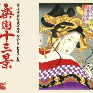 [Single] LiSA – Sapphire No Hoshi [MP3/320K/ZIP][2019.03.13]
