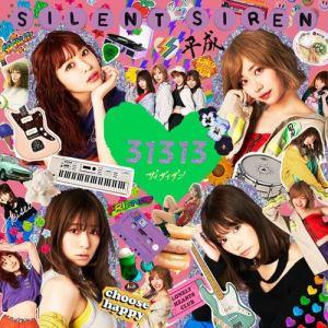 [Album] SILENT SIREN – 31313 [AAC/256K/ZIP][2019.03.13]