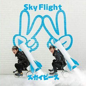 "[Single] SkyPeace – Sky Flight [MP3/320K/ZIP][2019.03.06] ~ ""ZOIDS WILD"" 3rd Opening Theme"