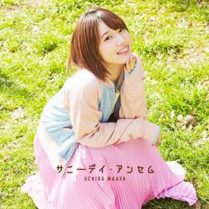 [Single] Maaya Uchida – Sunny Day Anthem [MP3/320K/ZIP][2019.04.24]