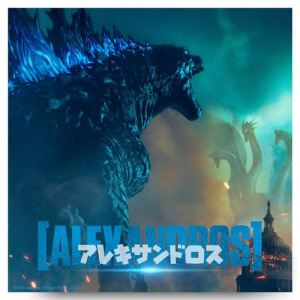 "[Single] [ALEXANDROS] – Pray [AAC/256K/ZIP][2019.05.13] ~ ""Godzilla: King of the Monsters"" Theme Song"