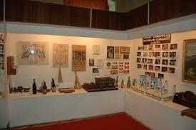 متحف برجومي سياحة