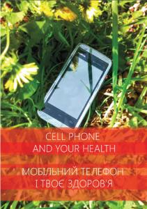 Bilde 1: Ukrainsk brosjyre