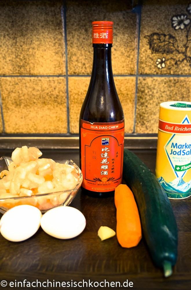 chinesische RezepteGebratener Gurke mit Garnelen-1