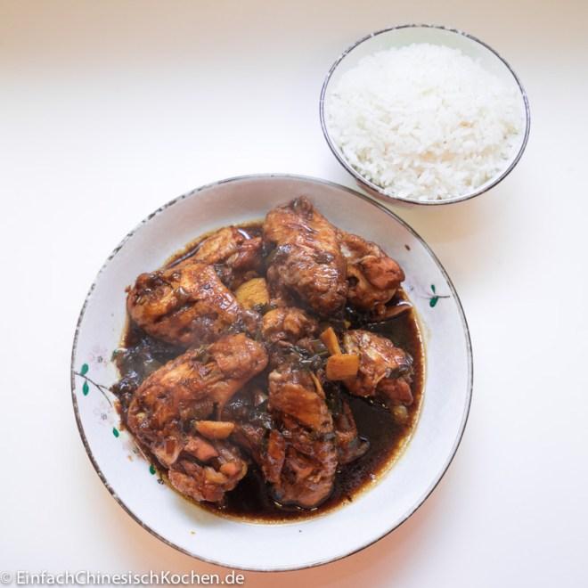 可乐鸡翅-chinesische Cola-Chicken-Wings