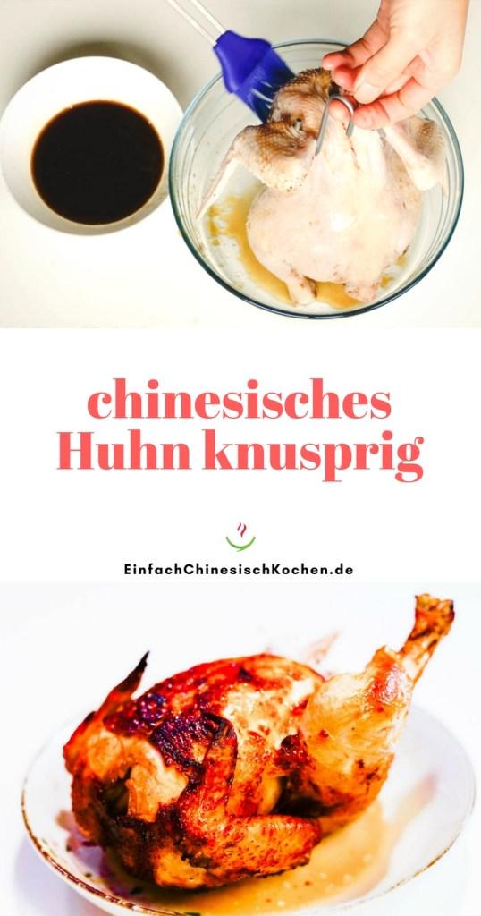 脆皮鸡_ chinesisches Huhn knusprig