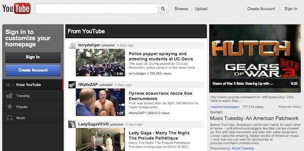 youtube-new-look.jpg