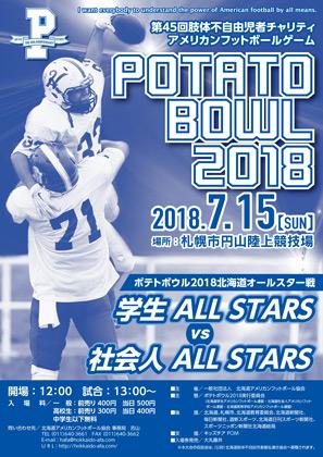 Hokkaido American Football Association Potato Bowl 2018 Poster