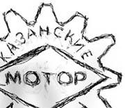 Kazan Motors FARF Logo