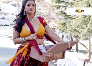 'ও আমাকে বাঁচতে দেবে না, আমাকে আত্মহত্যাই করতে হবে', দিশাহারা ভোজপুরি বং-বম্ব রানি!