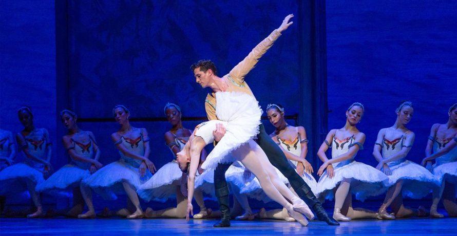 Virtual Bus Trip: The Joffrey Ballet